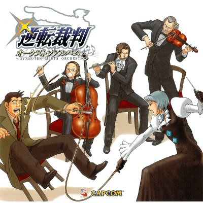 Ace Attorney Soundtrack